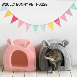 バニーペットハウスペットハウス ペットベッド 犬ベッド ペットドーム 犬 クッション 猫ハウス 犬ドーム 犬用ベッド 猫ベッド キャットハウス