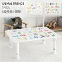 [2タイプ] キッズテーブル 子供 テーブル 子供用 テーブル 子供テーブル 折り畳み 子供テーブル 折りたたみ テーブル …