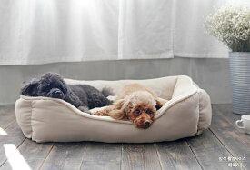 ハグミー L ペットベッド カドラー Lサイズ 猫用 ペットソファ ペット用品 ペット用 グッズ ペットクッション 猫ベッド 犬ベッド ペットベット ベッド ベット