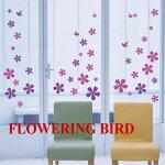 FLOWERINGBIRDS