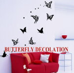 BUTTERFLYDECOLATION