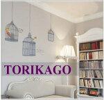 torikago