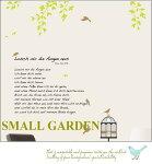 smallgarden
