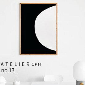 【 ATELIER CPH 】アトリエシーピーエイチ デンマーク コペンハーゲン circles no.13 13 モダン シンプル カフェ モノクロ ポスター アートプリント 40x30cm おしゃれ インテリア 北欧