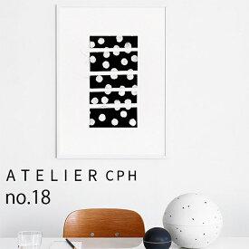 【クーポンx送料無料】【 ATELIER CPH 】アトリエシーピーエイチ デンマーク コペンハーゲン circles no.18 18 モダン シンプル カフェ モノクロ ポスター アートプリント 70x50cm おしゃれ インテリア 北欧