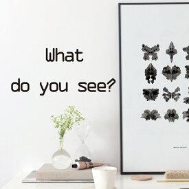 【送料無料】 Coco Lapine design ポスター 北欧 【ココラパンデザイン】What do you see シンプル カフェ モノトーン モノクロ アートプリント 50x70cm インテリア