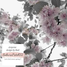 【送料無料】【SAKURA PATEL 02】 ポスター 桜 サクラ 送料無料 フレーム 北欧 おしゃれ モノトーン シンプル インテリア アートプリント カフェ風 英文 英字 Design RAIL 50x70 297x420 A3