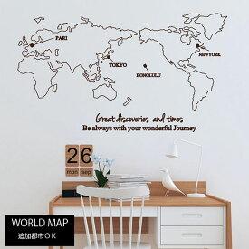 【すぐ使える★クーポン】 ウォールステッカー 北欧 おしゃれ モノトーン 世界地図 地図 マップ 『JOURNEY WORLD MAP』 wallsticker アメリカ ハワイ ヨーロッパ ニューヨーク シンプル キッズ 子供部屋 転写 インテリアシールキャッシュレス5%還元