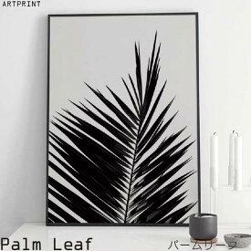 【送料無料】ポスター 北欧 おしゃれ coco lapine design palm leaf モノトーン モノクロ インスタグラム フレーム ココラパンデザイン ヤシの木 ドイツ ベルギー 50 70 マヨリカ スペイン