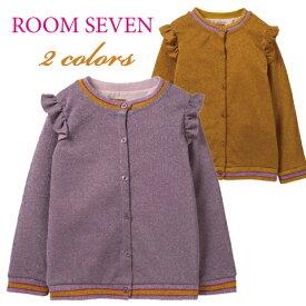 セール SALE 【50%OFF】ルームセブン ラメカーディガン 2色展開女の子 インポート 子供服 かわいい