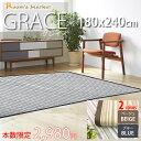 Grace180 240