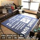 Rising3 600