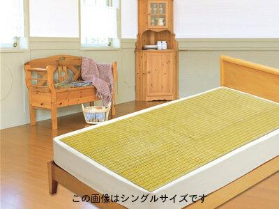 清涼感ある自然素材高級天然竹シーツ「極み(きわみ)」ハーフサイズ(約90×100cm)