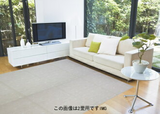 "Folding carpet ""shelties"" Edo-6 tatami mats (about 261 × 352 cm)"