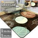 Balloon leaf top