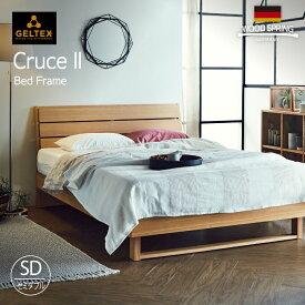 組立無料 ベッド ベット ベッドフレーム ベットフレーム セミダブル ウッドスプリング 北欧 アンティーク シンプル おしゃれ かわいい ヘッドボード 木製 タモ ブラウン ナチュラル 脚 シェララフィア ゲルテックス クルーセ 関家具