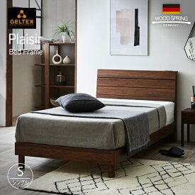 組立無料 ベッド ベット ベッドフレーム ベットフレーム シングル 宮付 宮棚 棚 コンセント付 木製 ブラウン ウォールナット ウッドスプリング 北欧 おしゃれ かわいい アンティーク 脚 シェララフィア ゲルテックス プレジー 関家具
