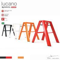 lucanoルカーノ脚立ツーステップ2step踏み台