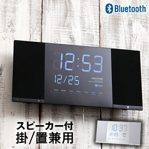壁掛け デジタル 時計