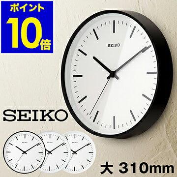 【ポイント10倍 送料無料 特典付き】SEIKO セイコー 電波時計 壁掛け時計 KX308W 時計 掛け時計 シンプル 壁掛け 電波 時計 おしゃれ 【ギフト】[ パワーデザイン 電波アナログクロック STANDARD Lサイズ ]