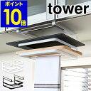【ポイント10倍 送料無料】吊り戸棚下収納ラック キッチン収納 まな板スタンド まな板ホルダー まな板立て まな板収納…