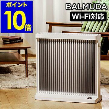【ポイント10倍 送料無料】バルミューダ スマートヒーター オイルレスヒーター オイルヒーター ヒーター ESH-1000UA BALMUDA SmartHeater おしゃれ パネルヒーター 遠赤外線 暖房 ESH-1000UA-SW 【ギフト】[ BALMUDA Smart Heater/スマートヒーター Wi-Fi対応 ]