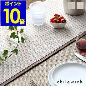 チルウィッチ ( chilewich ) ウィッカー テーブルランナー 100402 テーブルマット テーブルウェア パーティー 新生活 ホテル仕様 高級 長持ち ブランド おしゃれ【ポイント10倍 送料無料】[ chilewich WICKER ランナー ]