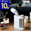 布団乾燥機【4種から2つ選べる特典付き】ブルーノ ふとん乾燥機 おしゃれ 布団ドライヤー シンプル 木目調 靴乾燥機 …