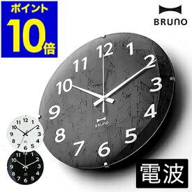 掛け時計 電波 BRUNO ブルーノ 電波時計 電波モノクロ 壁掛け時計【時計フック特典付き】時計 壁掛け かけ時計 掛け 壁掛時計 北欧 木 パーティクルボード ウッド ウォールクロック モダン【ポイント10倍 送料無料】[ BRUNO 電波モノクロウッドクロック ]