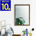 鏡 壁掛け 木製 無垢 ミラー おしゃれ 壁 簡単設置 ウッド 北欧 置き鏡 天然木 壁面ミラー スタンドミラー ウォールミ…