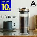 【自宅で簡単本格派!】短時間で抽出★見た目もおしゃれなエアロプレス式コーヒーメーカーのおすすめは?