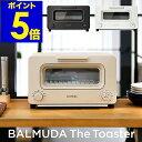 バルミューダ オーブントースター 2020新作 正規品 トースター ザ・トースター オーブン おしゃれ 高級 蒸気 スチーム…