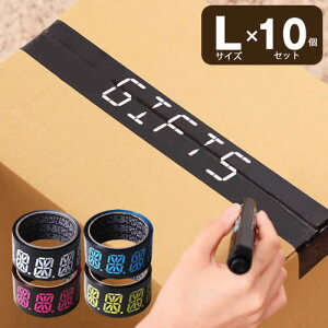 テープ メッセージテープ 万能テープ 面白テープ 梱包テープ マスキングテープ OPPテープ ギフト ラッピング デザイン オシャレ ホワイト ブルー[ MESSAGE TAPE メッセージテープ Lサイズ10個セ