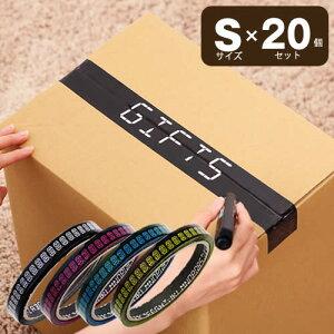 テープ メッセージテープ 万能テープ ナイロンテープ 面白テープ 梱包テープ セロハンテープ マスキングテープ パッキングテープ ギフト ラッピング[ MESSAGE TAPE メッセージテープ Sサイズ 2