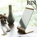 RIN / スタンドミラー