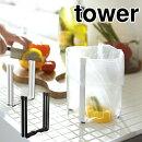 tower エコホルダー