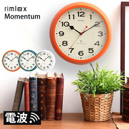 時計 掛け時計 かけ時計 【送料無料】 掛時計 壁掛け時計 おしゃれ 壁掛時計 ナチュラル 北欧 ブランド かわいい オフィス デザイン デザイン時計 ウォールクロック 【ギフト】[ Momentum モーメンタム ]