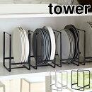 tower ディッシュラック L