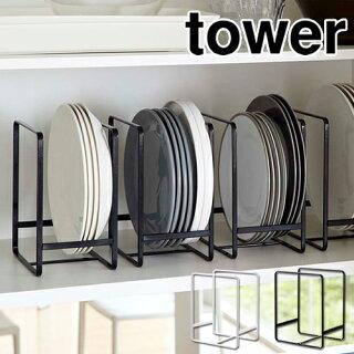 [tower/タワーディッシュラックL]