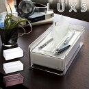 LUXS / ルクス トレイ付きティッシュケース