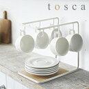 tosca カップ&ソーサーラック