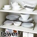 tower ディッシュストレージ ワイド