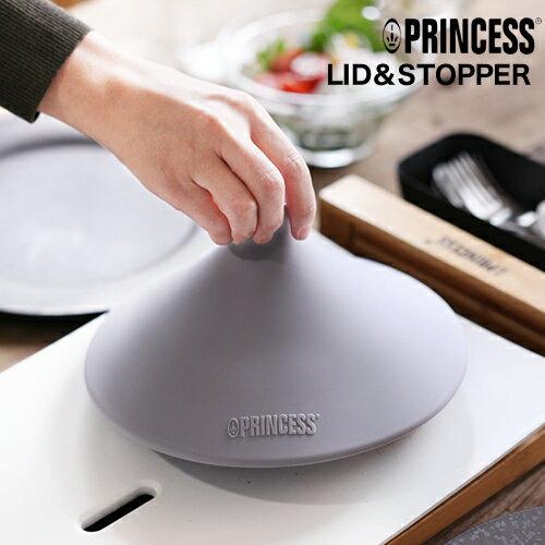 プリンセス テーブルグリル ピュア / ストーン 専用オプション フタとストッパーセット フタ 蓋 ストッパー 蒸し料理 穴を塞ぐ [ PRINCESS Table Grill Pure / Stone専用 LID&STOPPER ]