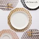 チルウィッチ 2018AW新作 ( chilewich ) ランチョンマット カレイドスコープ【ポイント10倍 送料無料】 おしゃれ ブラ…
