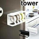 tower マグネットマスキングテープホルダー