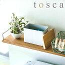 tosca 洗濯洗剤ボールストッカー