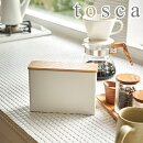 tosca コーヒーペーパーフィルターケース