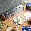 イデアコ コストコ ラップケース 日本製 カークランド KIRKLAND ラップホルダー METAL FACTORY ラップ 収納 おしゃれ …