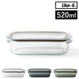 保存容器 Like-it 520ml 透明 日本製 容器 電子レンジ 冷凍庫 食洗器 パッキン 軽い 耐熱 丈夫 割れにくい ライクイット 作り置き おかず フードコンテナ 冷蔵庫 収納 積み重ね スタッキング シンプル おしゃれ[ 調理ができる保存容器 M ]