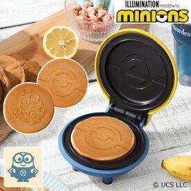 スマイルベイカー ミニ ミニオン スマイルベーカー Minions パンケーキメーカー レシピ付き ホットケーキ パンケーキ ワッフルケーキ コンパクト ホットプレート RSM-2 おやつ デザート かわいい 入学祝い【送料無料】[ recolte Smile Baker Mini ミニオンズ ]